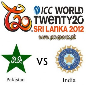 Pakistan Vs India Live Steaming | Pakistan vs india T20 world cup 2012