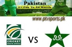 Pakistan Vs South Africa 3rd ODI Cricket Match