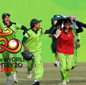 Women T20 World Cup 2014