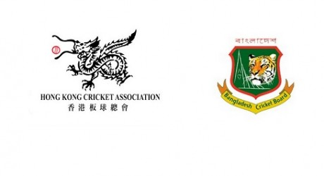 bangladesh-vs-hong-kong