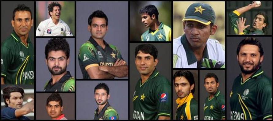 PAK Cricket Team