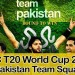 Pak Squad Announced for T20 World Cup 2016