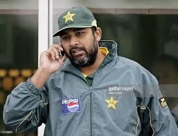 Pakistani captain Inzamam ul Haq