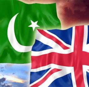 Pak-England Series Gets The Status Of Super Series