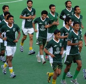 National Hockey Team