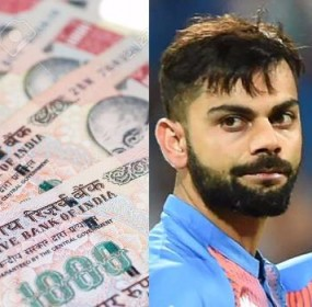 indian-cricket-players-salaries