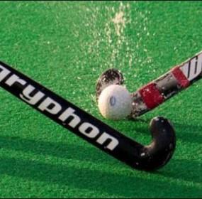 Azlan Shah Hockey Tournament
