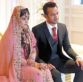 Hockey Star Irfan Weds in UK