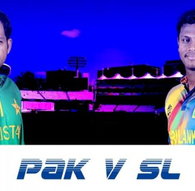 Pakistan Vs Sri Lanka Series Announcement