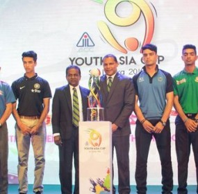 PCB Squad for ACC Youth U19 Asia Cup