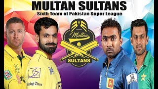 Multan Sultan Team Squad