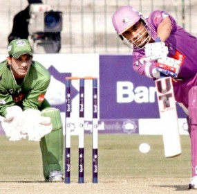 National T20 Match Convening in Danger
