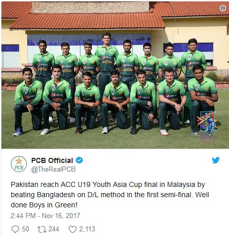 Pak Beat Bangladesh
