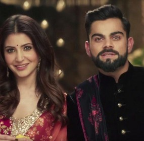 Virat Kohli and Anushka Sharma Marriage Ceremony