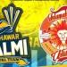 Islmabad United v Peshawar Zalmi