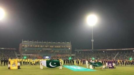karachi ground