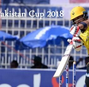 pakistan-cup-2018