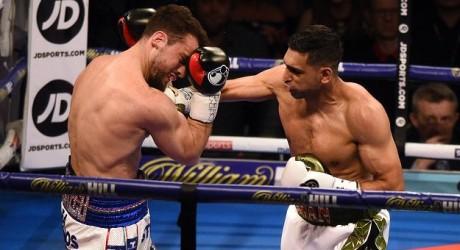 Amir Khan Knock Out