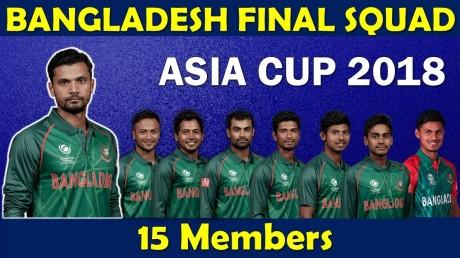 Asia Cup Bangladesh Squad