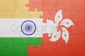 india vs hongkong