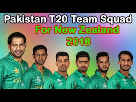 Pakistan Team Squad
