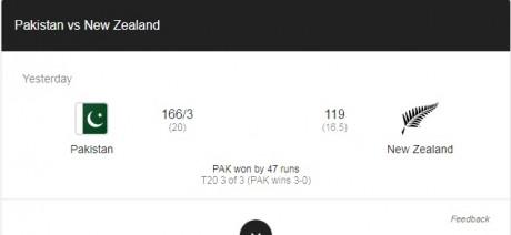 Pak v NZ Match Result