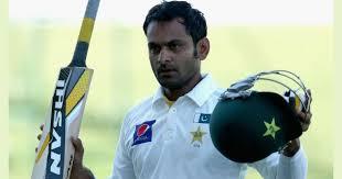 Muhammad Hafeez Cricketer
