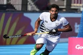 Pakistan Hold Malaysia