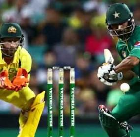 Australia vs pakistan schedule