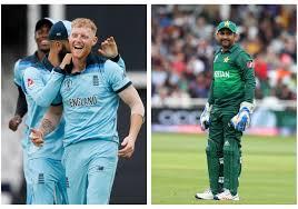 Eng vs Pakistan
