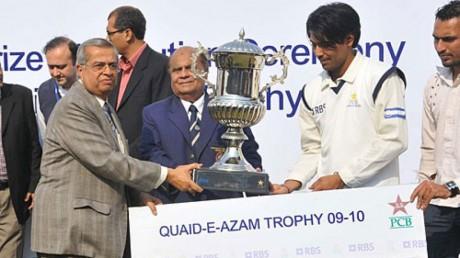 Quaid e Azam trophy New Rules
