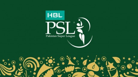 List of Local Players for PSL Announced